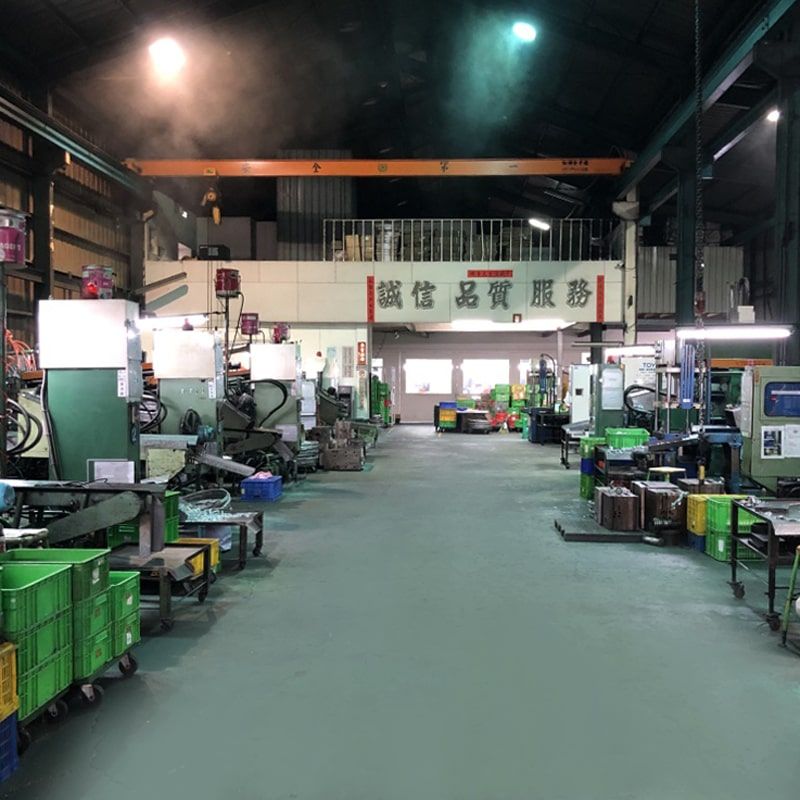 Ted-Yue Precision Die Casting Co., Ltd. Environmental introduction